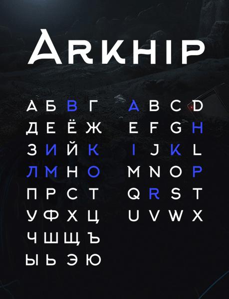 Adamgc Pro Font Free Fonts 2015