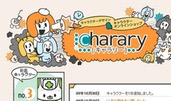 Charary