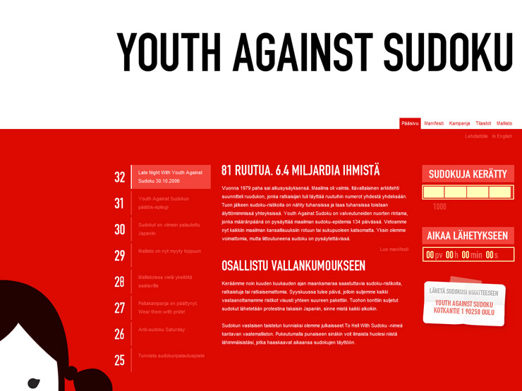 Youth Against Sudoku