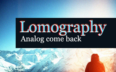 Lomography - A few great Pics of analogue photography