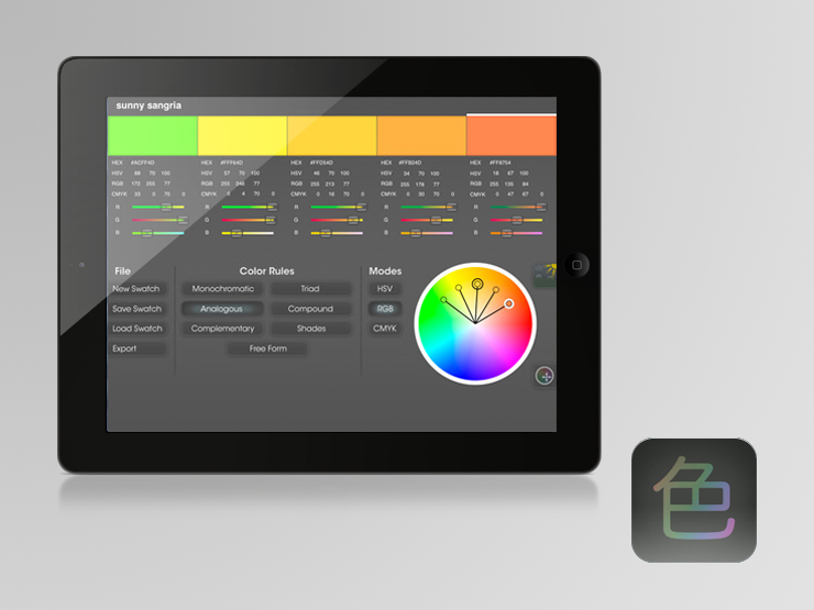 iro - Create Amazing Color Schemes