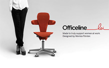 Officeline – Lei