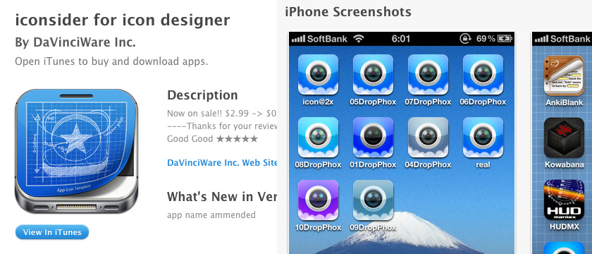 Icon Insider for Icon Designers