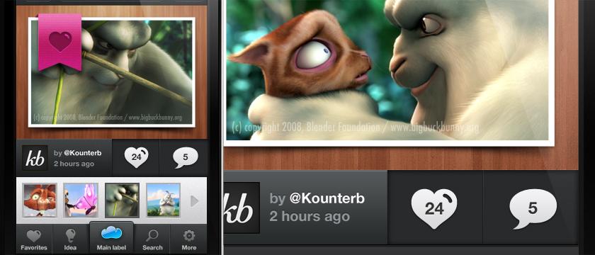 iPhone App Retina UI
