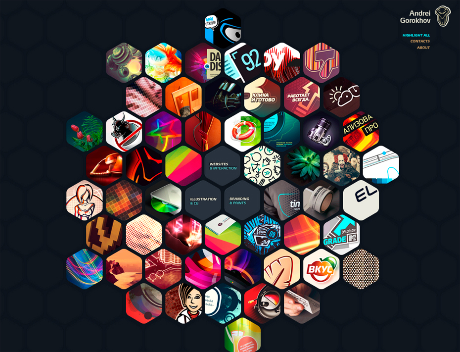 29-websites-with-extraordinary-geometry-elements.jpg?width=550