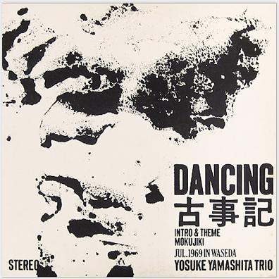 Yosuke Yamashita Trio - Dancing