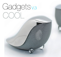 Improve your Web-Design Lifestyle with these Cool Gadgets