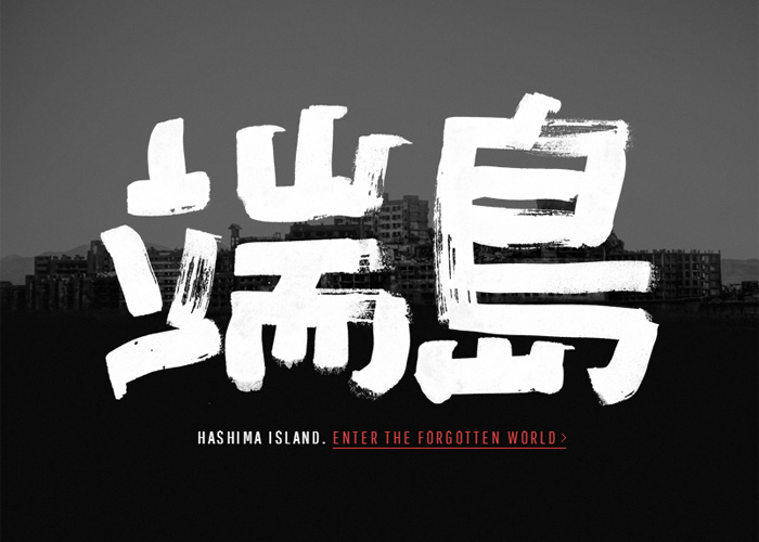 Hashima Island: Forgotten World