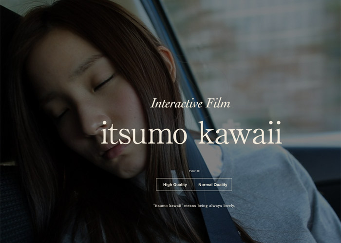 "Interactive Film ""itsumo kawaii"" - KIRINJI"