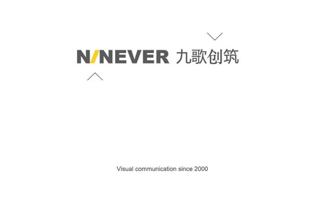 ninever digital