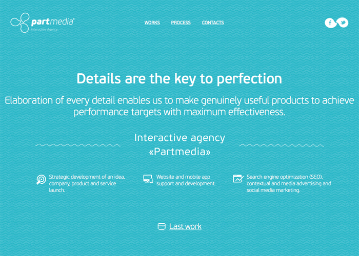 Partmedia interactive agency