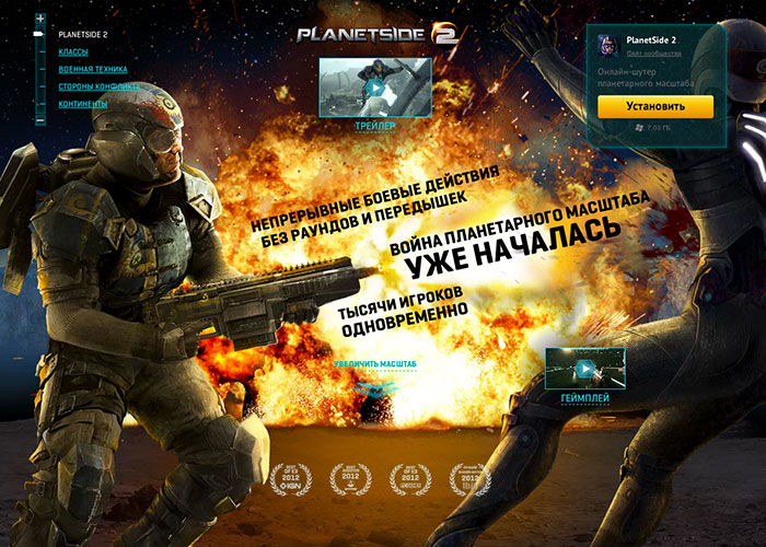 PlanetSide 2 – Russian version for a massively multiplayer online first person shooter (promosite)
