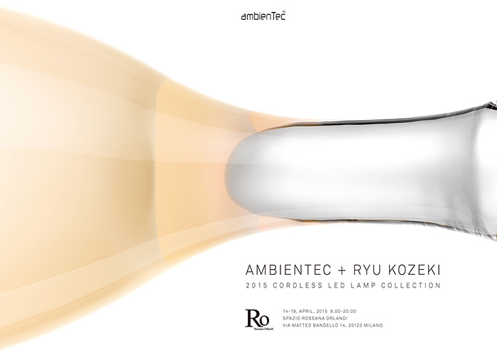 AMBIENTEC + RYU KOZEKI|2015 CORDLESS LED LAMP COLLECTION | CSS Website