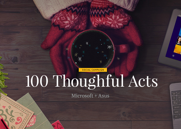 ASUS 100 Thoughtful Acts Case Study Site | CSS Website