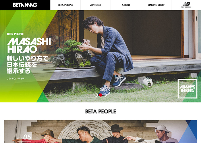 BETA MAG by New Balance | CSS Website