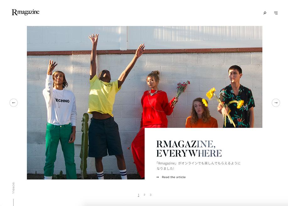 Awwwards website of the day: Rmagazine