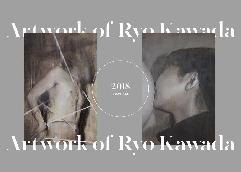 Ryo Kawada
