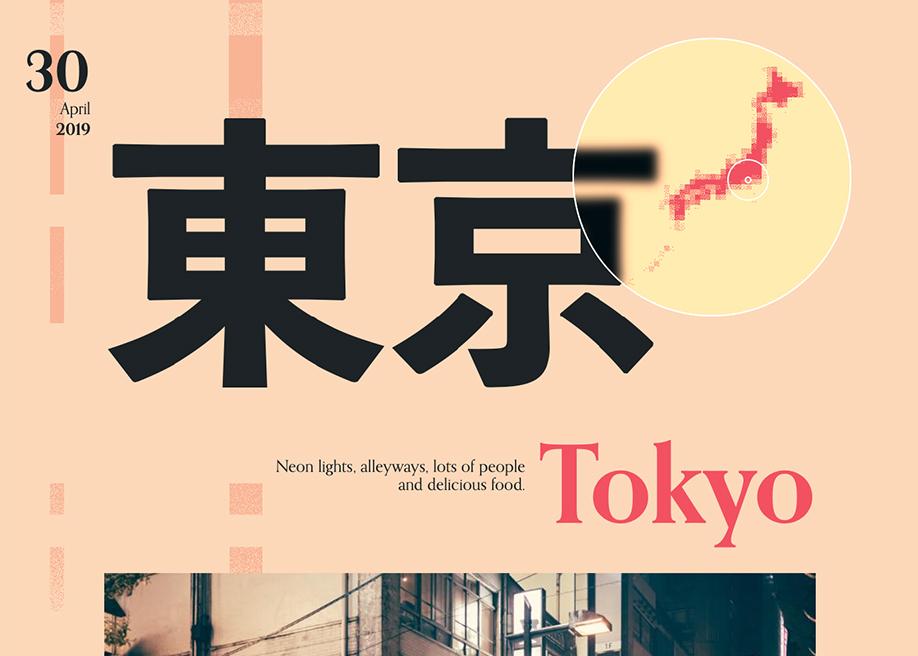 Monokai: a trip through Japan